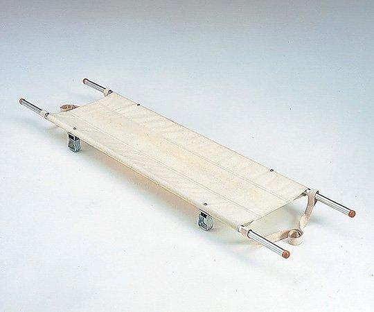 二ツ折担架[把手伸縮式] スチール製 540x1790~2270mm 8.0kg 1台【キャンセル・返品不可】