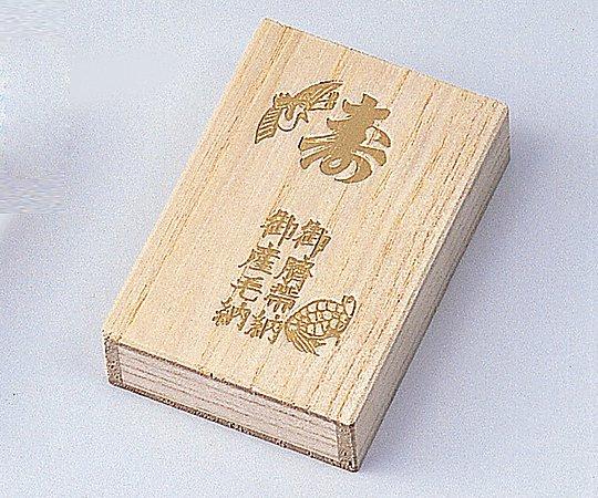 臍帯箱 桐製 1箱(50個入り)【条件付返品可】