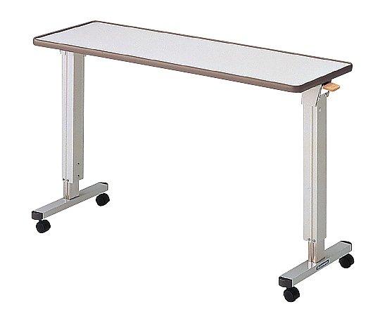 オーバーテーブル (ホワイト/1200x400x690~950mm) PT-5000 1台 【大型商品】【同梱不可】【代引不可】【キャンセル・返品不可】