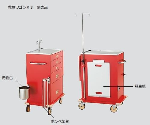 救急カート ボンベ架台 1個【キャンセル・返品不可】
