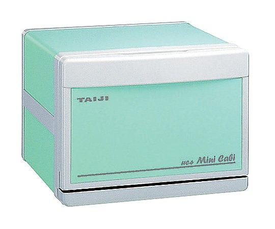 カラーミニキャビ (6L(おしぼり25~30本収納)/グリーン) HC-6G 1台【条件付返品可】