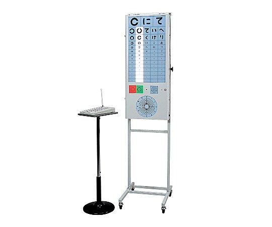 リモコン視力表 リモコン専用スタンド 1台【返品不可】
