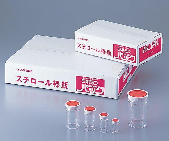 ラボランスチロール棒瓶 200mL S-200 1箱(55本入り)【条件付返品可】