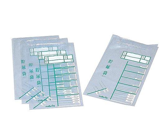 貯尿袋 2.5L 1箱(100枚x10袋入り)【条件付返品可】