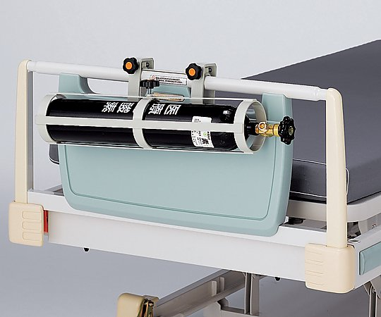 酸素ボンベラック (ベッド用横掛けタイプ) BB-Y 1個【条件付返品可】