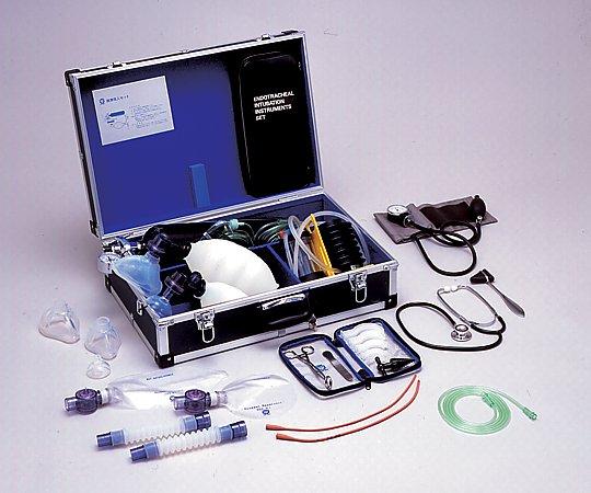 酸素吸入救急蘇生ケース[医師挿管用] ACICRW-ED-OX-FP 成人用・新生児用 1式【条件付返品可】