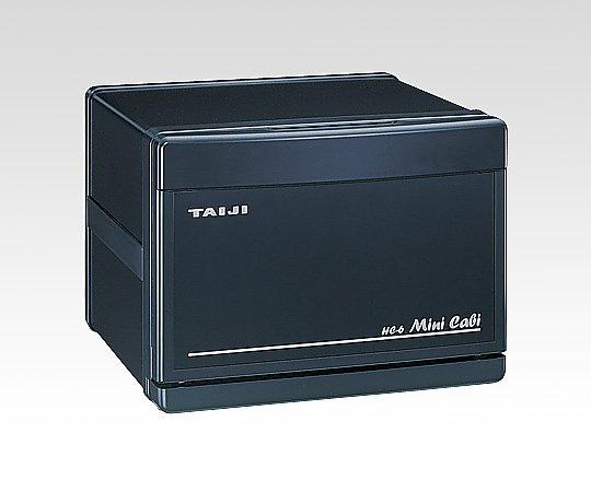 カラーミニキャビ (6L(おしぼり25~30本収納)/ブラック) HC-6K 1台【条件付返品可】