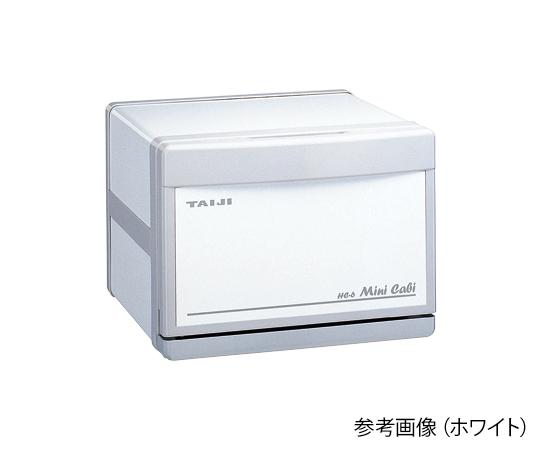 カラーミニキャビ (6L(おしぼり25~30本収納)/ホワイト) HC-6 1台【条件付返品可】
