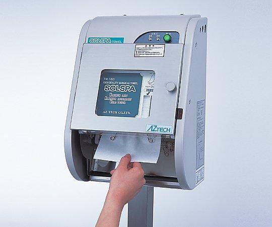 ソルスパタオルホルダー TW-H11D 1個【条件付返品可】