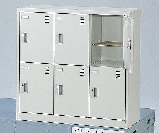 ロッカー(鍵付き6人用ミニタイプ) SLC-M6 1台 【大型商品】【同梱不可】【代引不可】【キャンセル・返品不可】