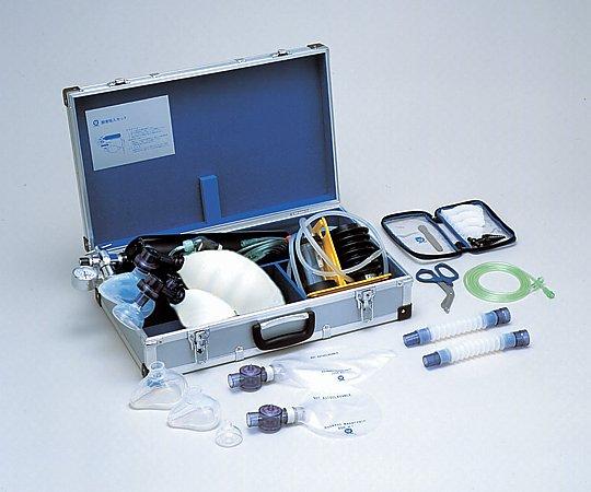 酸素吸入救急蘇生セット[一般救急用] ACICRW-OX-FP 成人・小児用 1式【返品不可】