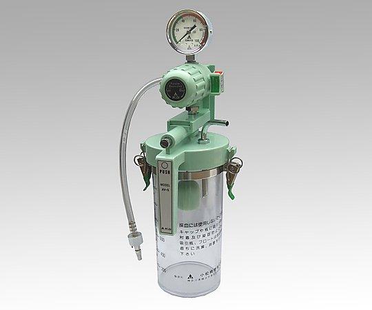 減圧器付吸引器 AV-5(S型) シュレーダー方式(アムコ型) 1個【条件付返品可】