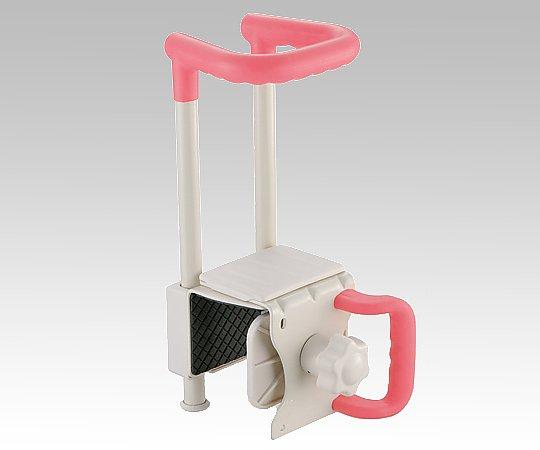 浴槽手すり (175x200~260x390mm/ピンク) C45-130-P 1個【条件付返品可】