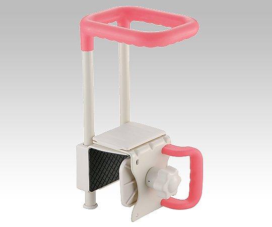 浴槽手すり (175x220~265x390mm/ピンク) W45-130-P 1個【条件付返品可】