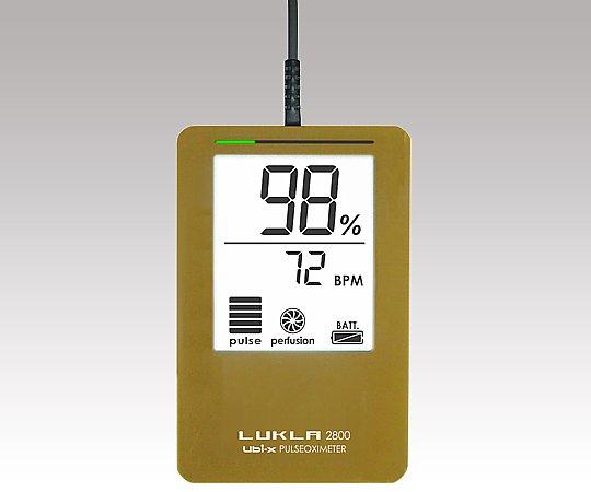 パルスオキシメーター LUKLA2800 マスタードイエロー LKL2800m 1台【条件付返品可】