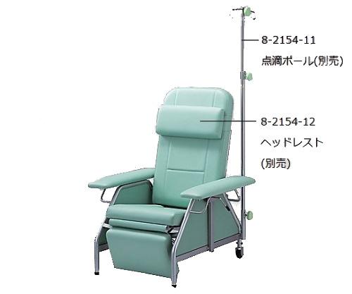 リクライニングチェアー(シンプル) NRC-03 1台【条件付返品可】