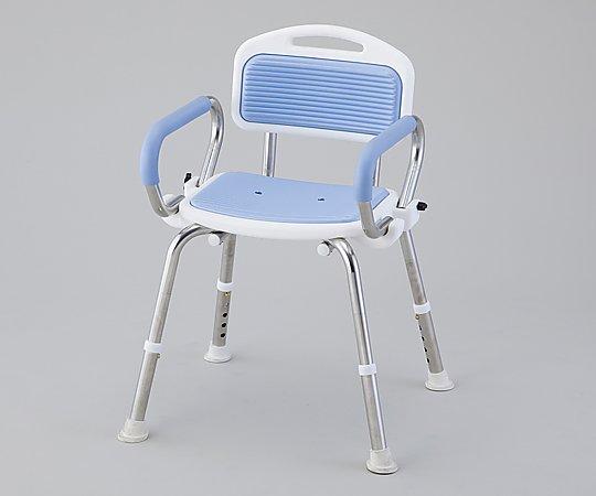 業務用シャワー椅子 (肘付き/ブルー) 1脚【条件付返品可】