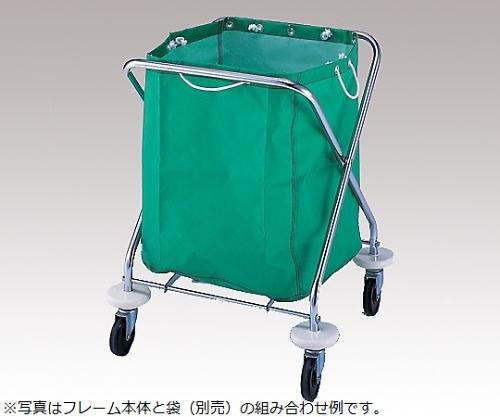 ダストカート(バンパー付) Y-1 C 1台【返品不可】