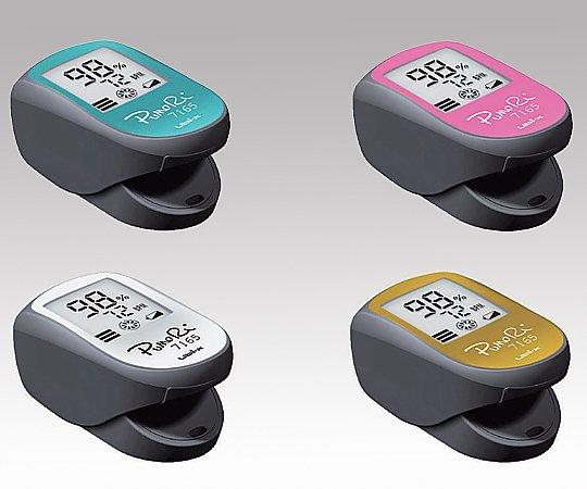 パルスオキシメーター[PumoRi 7165] PMR/PK ピンク 1台【条件付返品可】