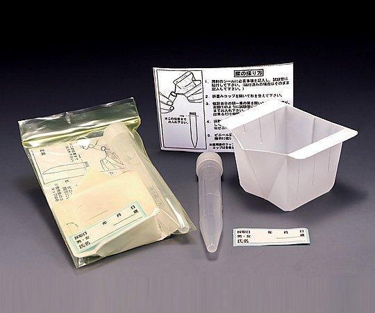 オリジナル採尿セット 採尿セットB 1箱(100式x10袋入り)【条件付返品可】