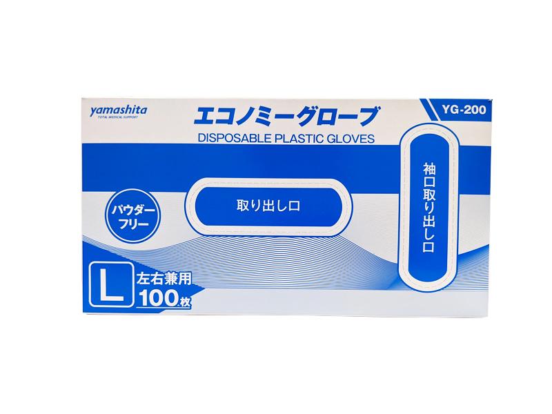 医療総合商社が運営 プラスチック手袋 エコノミーグローブ パウダーフリー 粉なし Lサイズ プラスチックグローブ 返品不可 迅速な対応で商品をお届け致します 日本メーカー新品 YG-200-3 箱 100枚