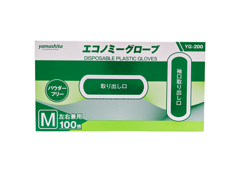医療総合商社が運営 プラスチック手袋 エコノミーグローブ パウダーフリー 粉なし Mサイズ ☆正規品新品未使用品 返品不可 100枚 プラスチックグローブ 箱 YG-200-2 全国どこでも送料無料