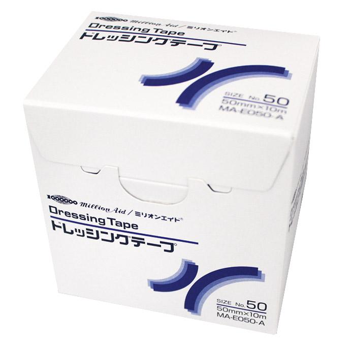 ミリオンエイド ドレッシングテープ 10m No.50 50mmx10m MA-E050-A 1箱6巻 共和【条件付返品可】
