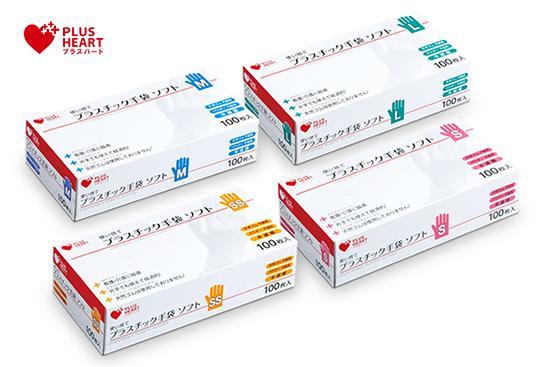 医療総合商社が運営 使い捨て プラスチック手袋 ソフト 全国どこでも送料無料 70007 Sサイズ 100枚 完全送料無料 返品不可 プラスハート パウダーフリー 箱 PLUSHEART オオサキメディカル