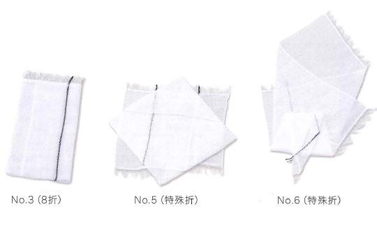 XPガーゼBK No.6 300枚入 30cmx30cm 特殊折 17404 白十字【返品不可】