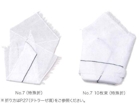 XPガーゼBK No.7 300枚入 30cmx30cm 特殊折 17405 白十字【返品不可】