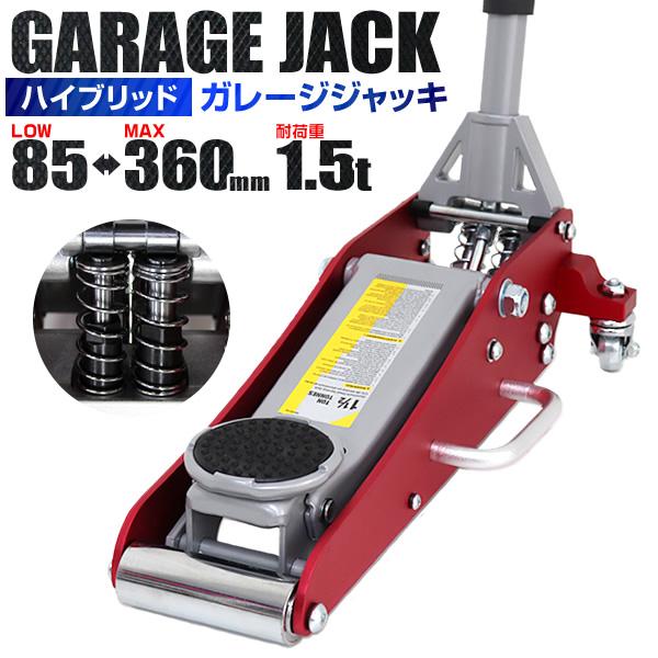 Low Dan Made Of Garage Jack Low Floor Floor Jack 1 5t Jack Oil Pressure Aluminum Steel Changes Jack Hydraulic Jack Low Floor Jack Dual Pump Style