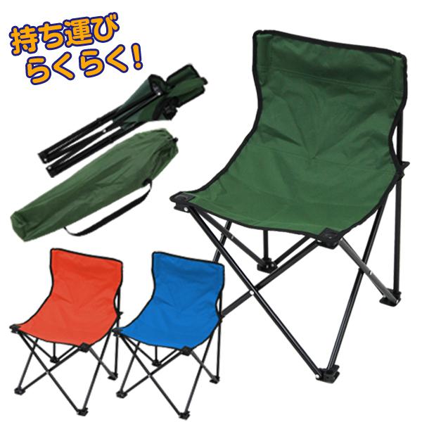 送料無料 レジャー イス 35%OFF アウトドア チェア レジャーチェア 折りたたみチェア コンパクトな折りたたみ椅子 収納 キャンプチェア 折り畳みチェア 椅子 バーベキュー いす 内祝い 運動会 組立てが簡単 店長オススメ