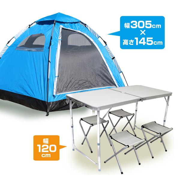 ★クーポンで10%OFF(6月4日 20:00~23:59)★ テントとチェア付きテーブルセット キャンプ テント ワンタッチ 3人用 サンシェード 組み立て簡単 キャンプ用品 テーブル 折りたたみ チェア ピクニックテーブル 軽量 アルミ 折りたたみ 高さ調節