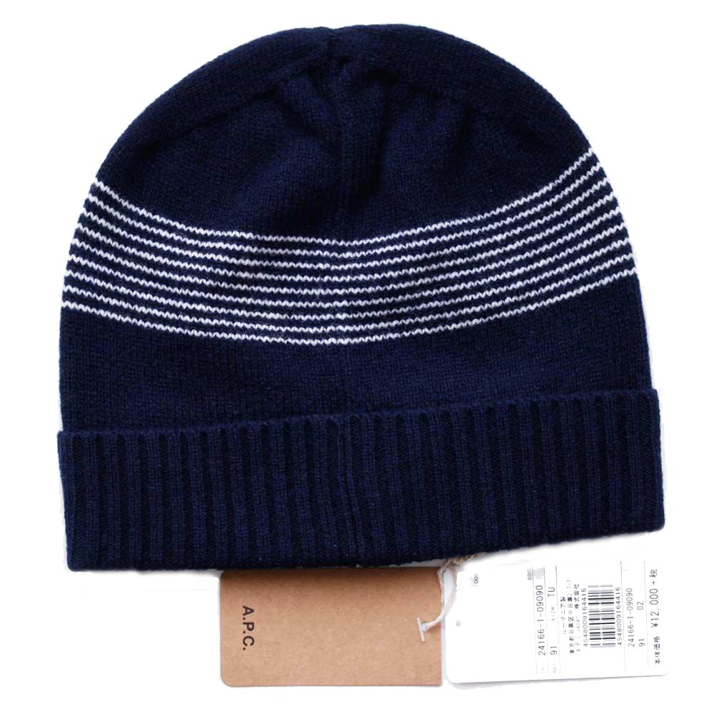 A.P.C. アーペーセー ニット帽 ニットキャップ ネイビー/ホワイト 細ボーダー bonnet derek