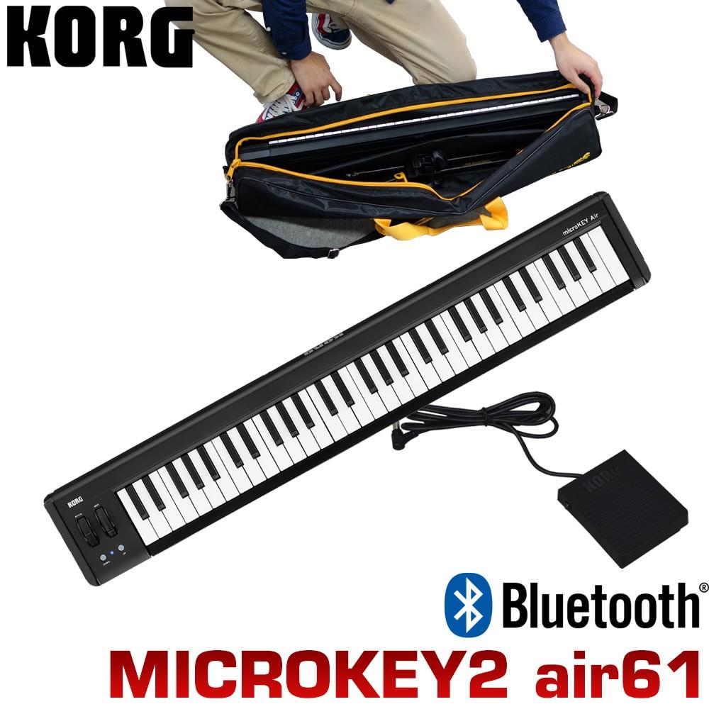 【まとめ買い】 【送料無料】コルグ 61鍵MIDIキーボード AIR microkey AIR 61 microkey 61 ソフトケース&ペダルスイッチ付き USB・ワイヤレス両対応 (DTM/iPadやiPhoneに)【ラッキーシール対応】, 湖南市:85ec5207 --- canoncity.azurewebsites.net