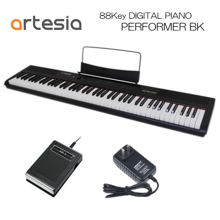 在庫あります■artesia 電子ピアノ Performer ブラック【送料無料】重量たったの7Kg タッチ軽めの88鍵盤電子ピアノ