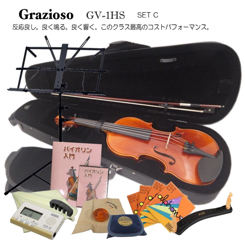 バイオリン12点セット【送料無料 GV-1H】Grazioso GV-1H 「独学用教則DVDなど付いた豪華セット」【ラッキーシール対応】, パソコンショップ@フェローズ:e9b7e0bb --- officewill.xsrv.jp