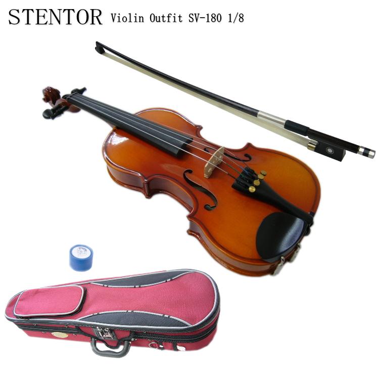 送料無料【調整後出荷】ステンター 初心者向け バイオリン SV-180【1/8分数サイズ】4点セット:STENTOR