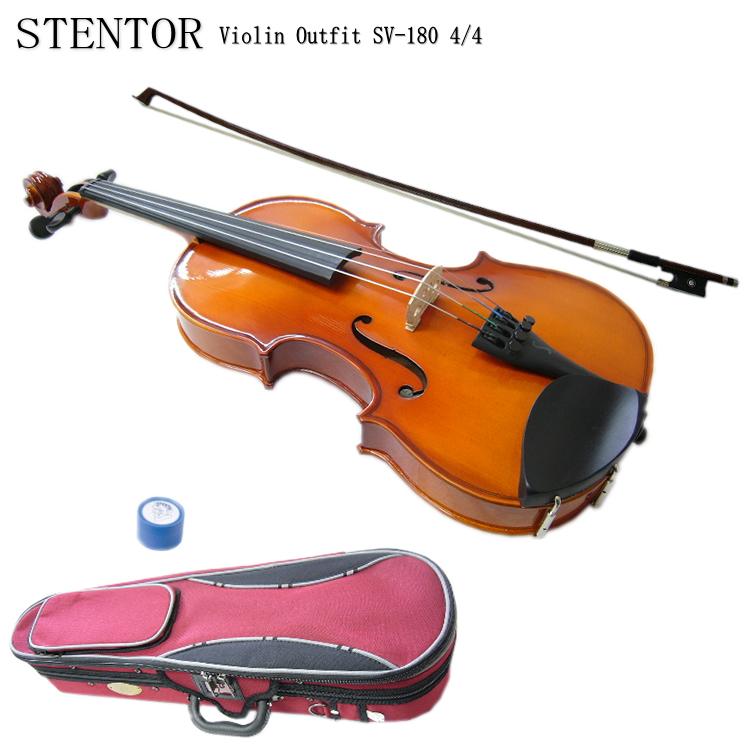 在庫あり【送料無料】ステンター 初心者向け バイオリン SV-180【4/4大人サイズ】4点セット:STENTOR
