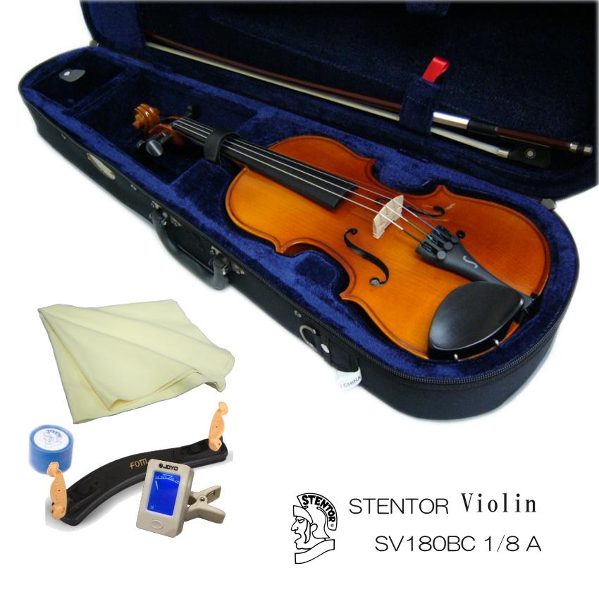 【送料無料】子供サイズ バイオリン SV180BC【1/8分数サイズ】7点セット:STENTOR/ステンター