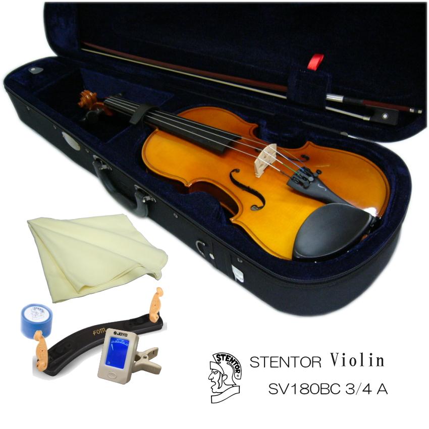 在庫あり【送料無料】バイオリン SV180BC【3/4分数サイズ】7点セット 子供&女性向け:STENTOR/ステンター