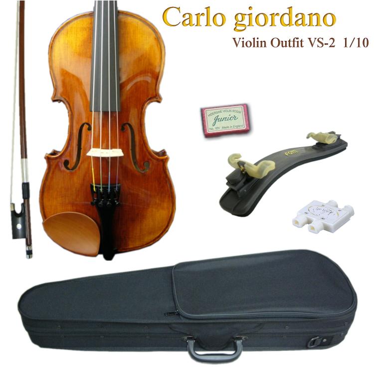 【送料無料】CarloGiordano:バイオリン VS-2【6点セット】分数サイズ 1/10■カルロジョルダーノ VS2【お取り寄せ商品】
