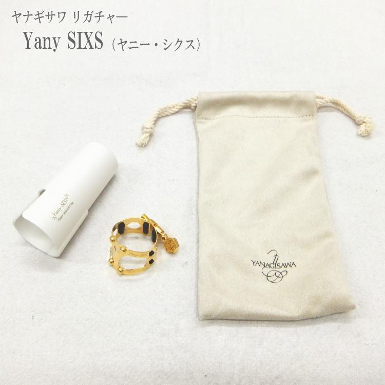 【送料無料】YANAGISAWA リガチャー YanySIXS ヤニーシクス アルトサックス/B♭クラリネット 兼用