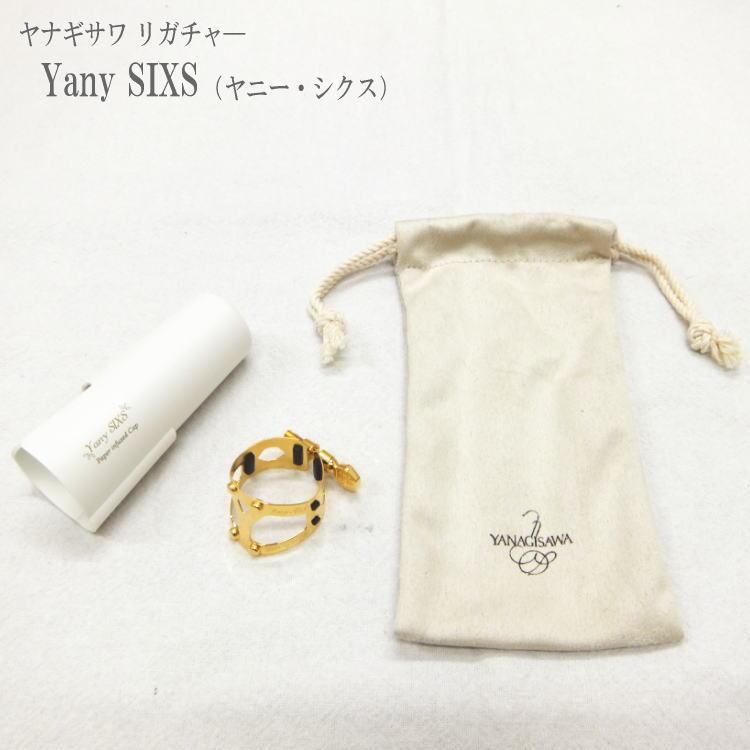 【送料無料】YANAGISAWA リガチャー YanySIXS ヤニーシクス テナーサックス/アルトクラリネット 兼用