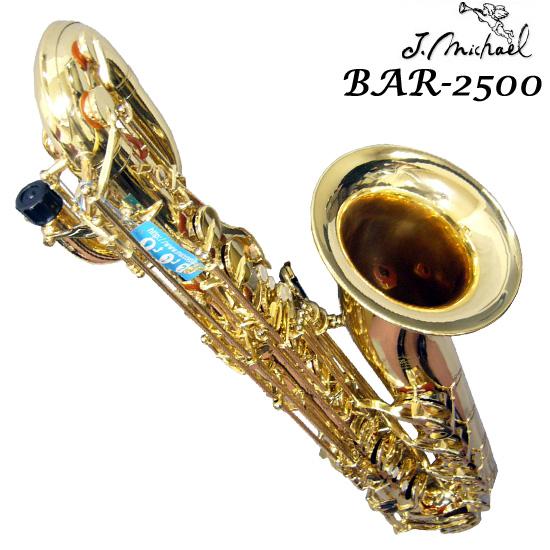 【送料無料】初心者向けバリトンサックスサックス J.Michael/BAR-2500【管楽器初心者】