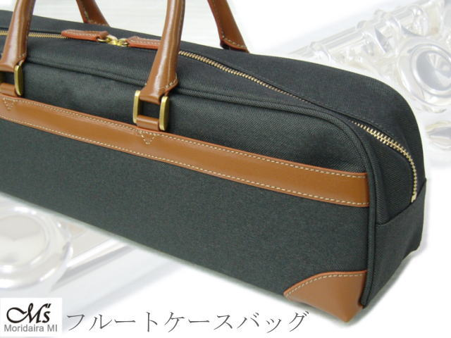 【送料無料】M's フルートケースバッグ (フルートケースカバー) オリーブ MFC2-OLIVE【ラッキーシール対応】