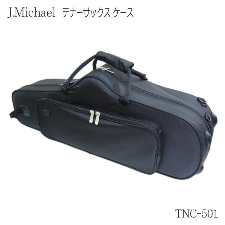 J.Michael テナーサックス セミハードケースTNC-501 (J.マイケル TNC501)