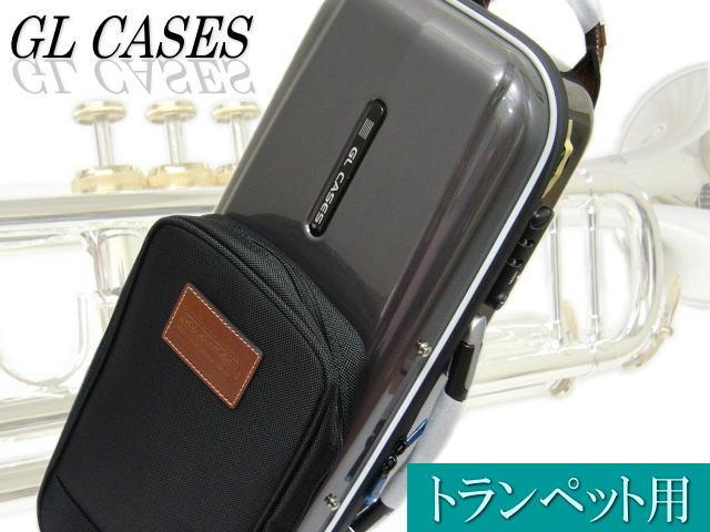 【送料無料】高級トランペットハードケース GL CASES(GLケース) B♭トランペット用 3種のポケット付き!GLK-TRU