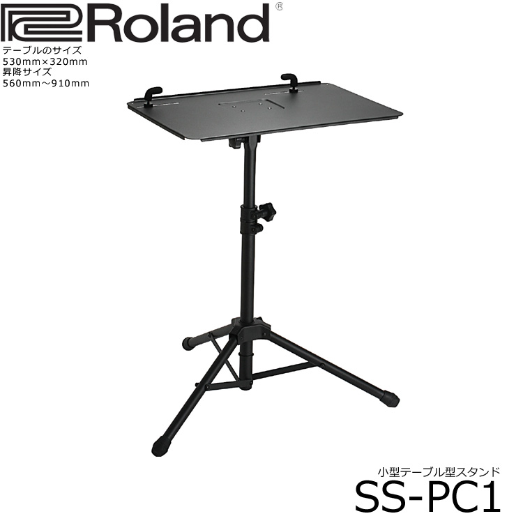 ss pc1 roland sspc1. Black Bedroom Furniture Sets. Home Design Ideas