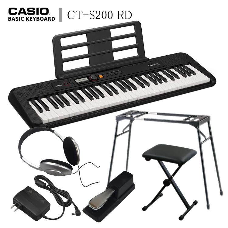 在庫あり【送料無料】CASIO CT-S200BK(ブラック)「テーブル型スタンド/椅子/ヘッドフォン付き」